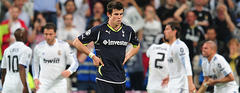 spurs: gareth bale becomes real madrid's eleventh galactico (nine others missing)