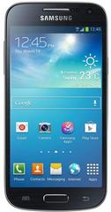 Samsung Galaxy S4 Mini Release Date Is July 1st
