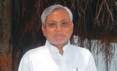 Discussion on Nitish govt trust vote underway in Bihar assembly