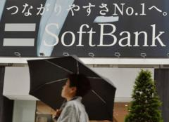 Dish abandons Sprint bid, clearing way for SoftBank